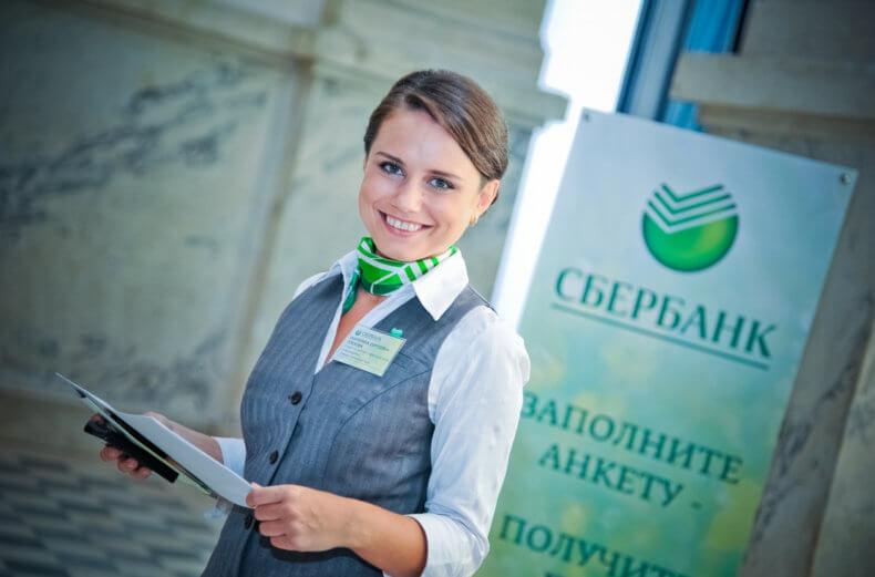Специальная программа, помогающая оплачивать кредит