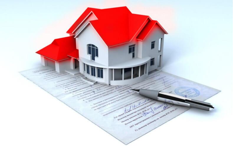 Документы, дающие право на владение недвижимостью