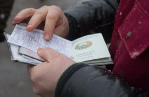 Штраф за нарушение сроков пребывания в другой стране