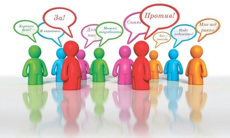 правила проведения общего собрания собственников многоквартирного дома