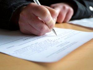 Как писать заявление