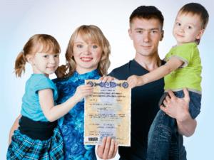 Семья с сертификатом