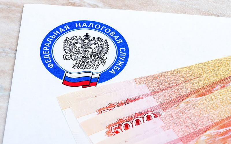 Платежное почтовое извещение