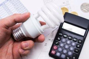 Исчисление электроэнергии