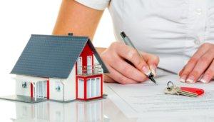 Права собственности на недвижимое имущество