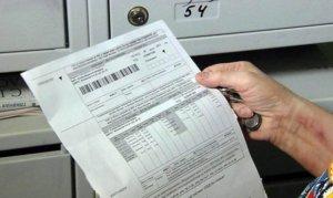 Доставка почтой платежной квитанции