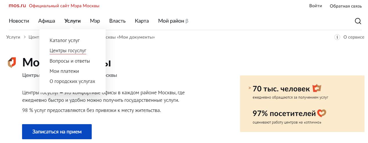 Адреса МФЦ