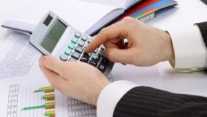 Калькулятор начисления субсидии