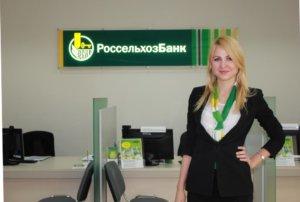 Сотрудница банка