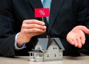 Возврат процентов по ипотеке