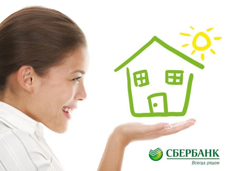 Страховка при ипотеке в Сбербанке