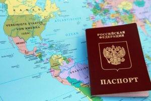Паспорт на карте.