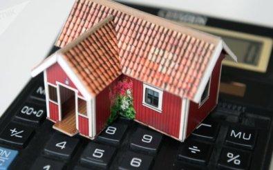 Аренда дома с правом выкупа